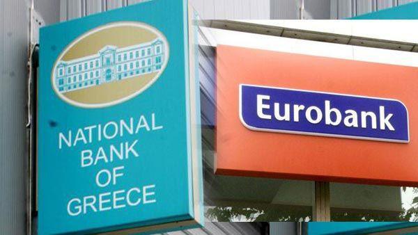 National Bank Of Greece News
