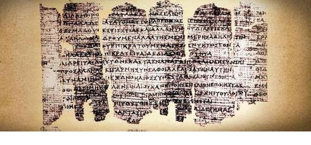 read Ancient