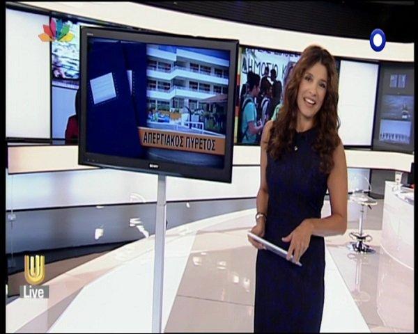 Tags: Media television STAR News Mara Zaharea Nikos Hatzinikolaou ...